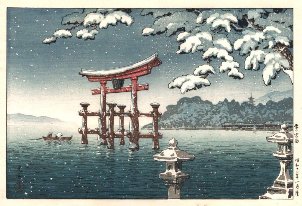 Japanese Literature - A Literary Journey