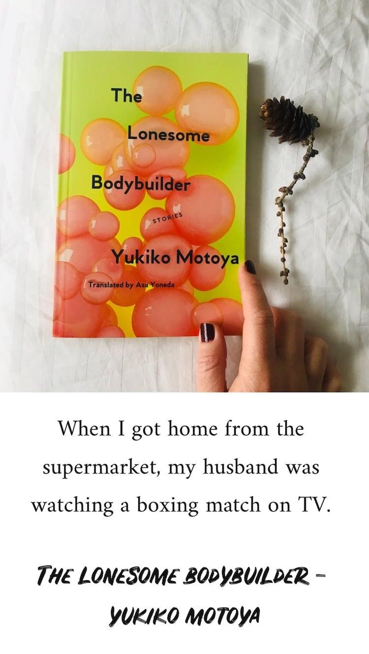 The Lonesome Bodybuilder - Yukiko Motoya