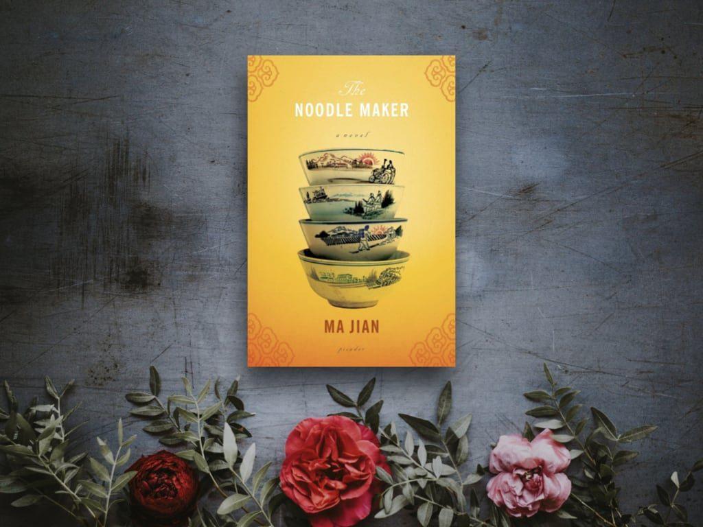 The Noodle Maker - Ma Jian