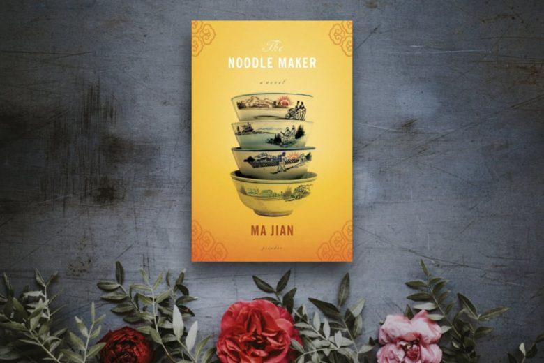 The Noodle Maker Ma Jian