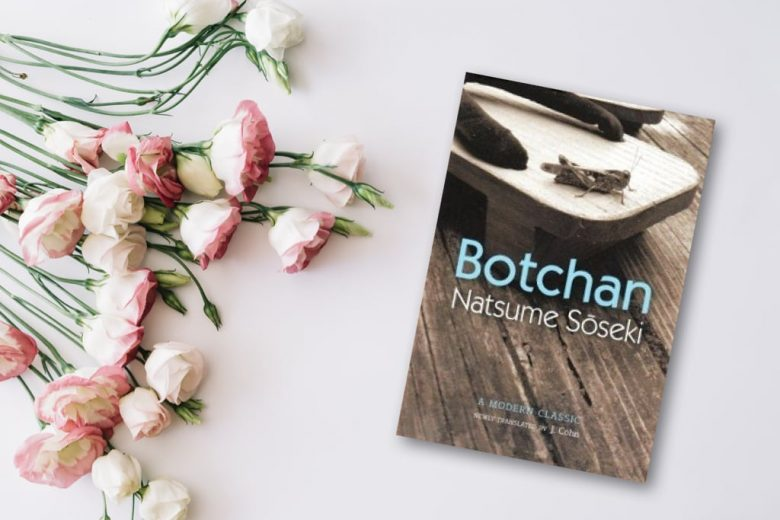 Botchan – Natsume Soseki
