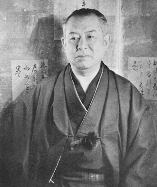 The Key - Junichiro Tanizaki