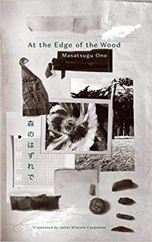 At The Edge Of The Wood - Masatsugu Ono