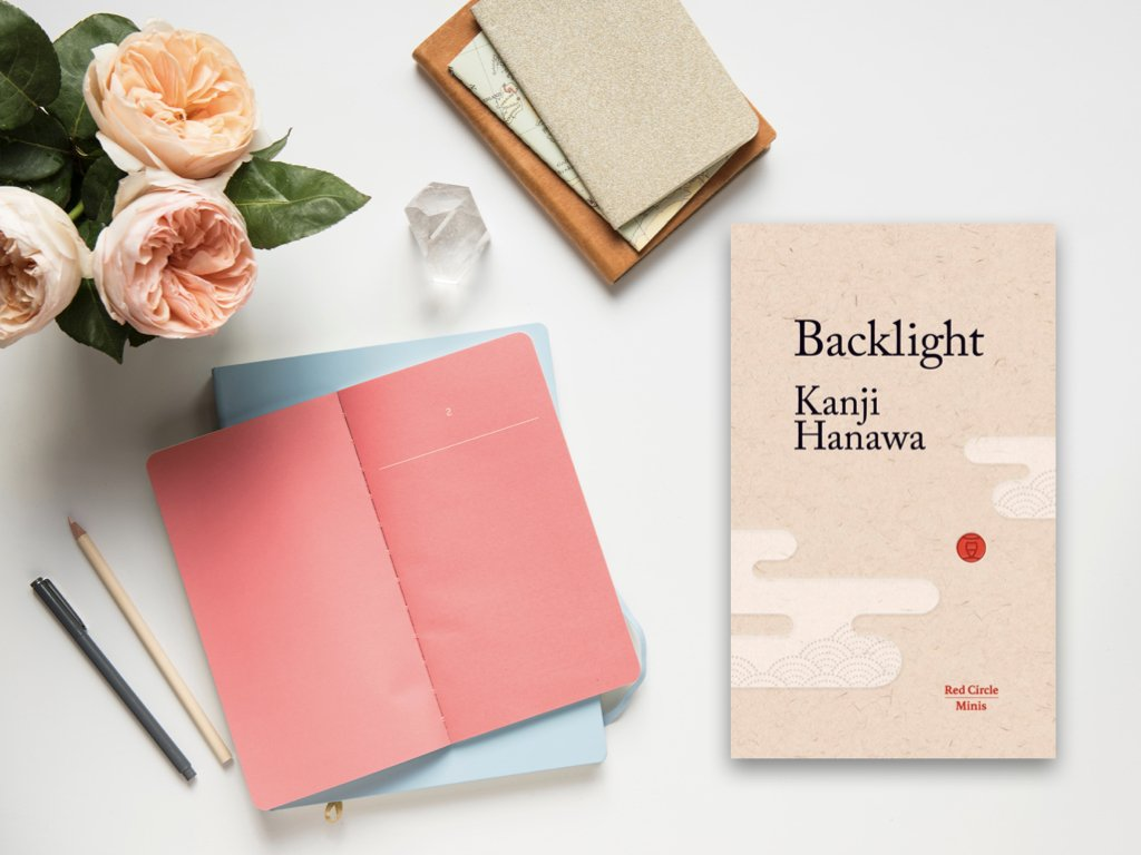 Backlight - Kanji Hanawa