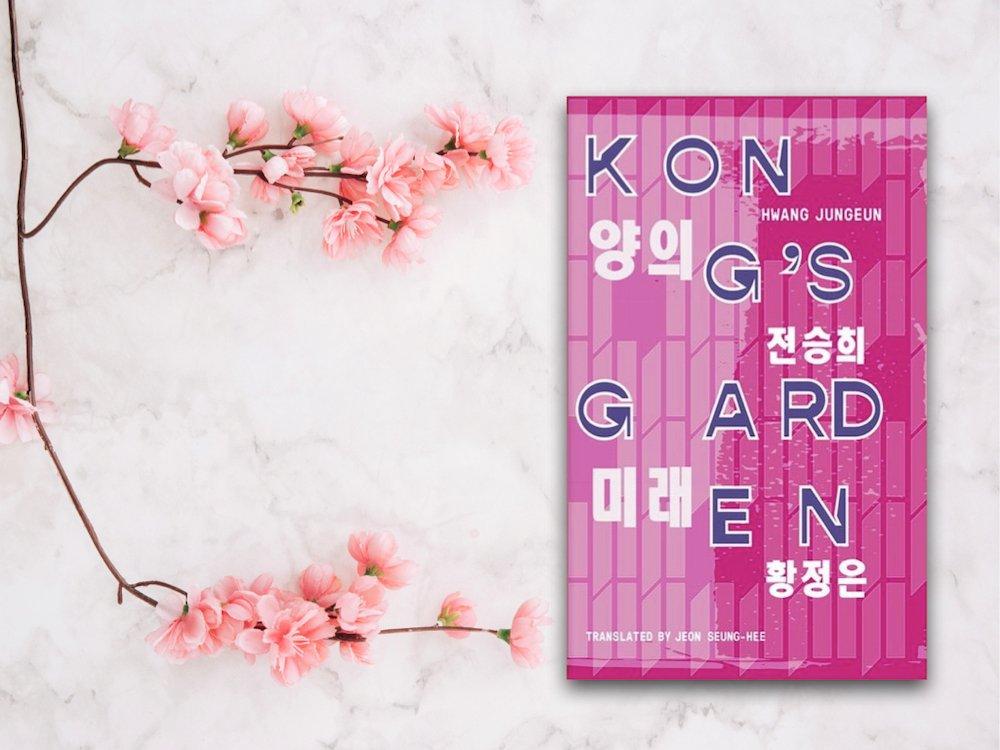 Kong's Garden - Hwang Jungeun
