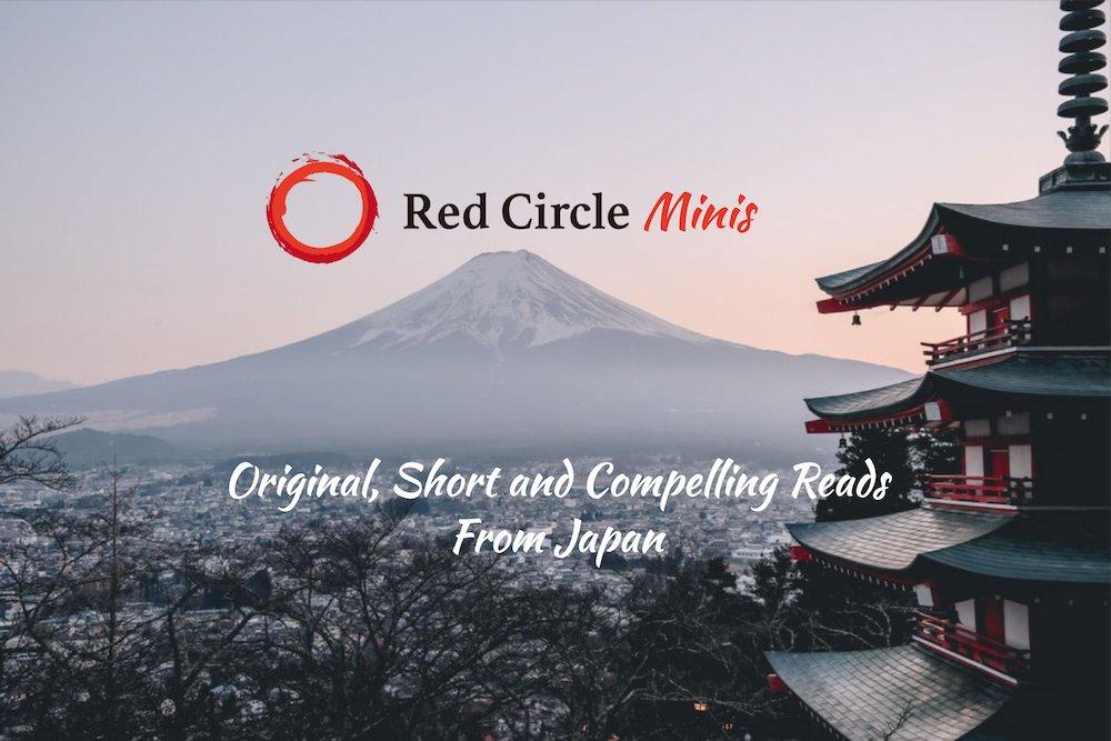 Red Circle Minis