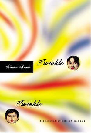 Twinkle Twinkle – Kaori Ekuni
