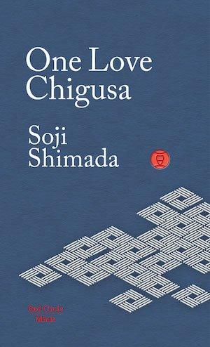 One Love Chigusa - Soji Shimada