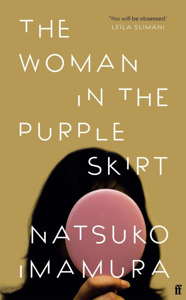 The Woman in the Purple Skirt - Natsuko Imamura