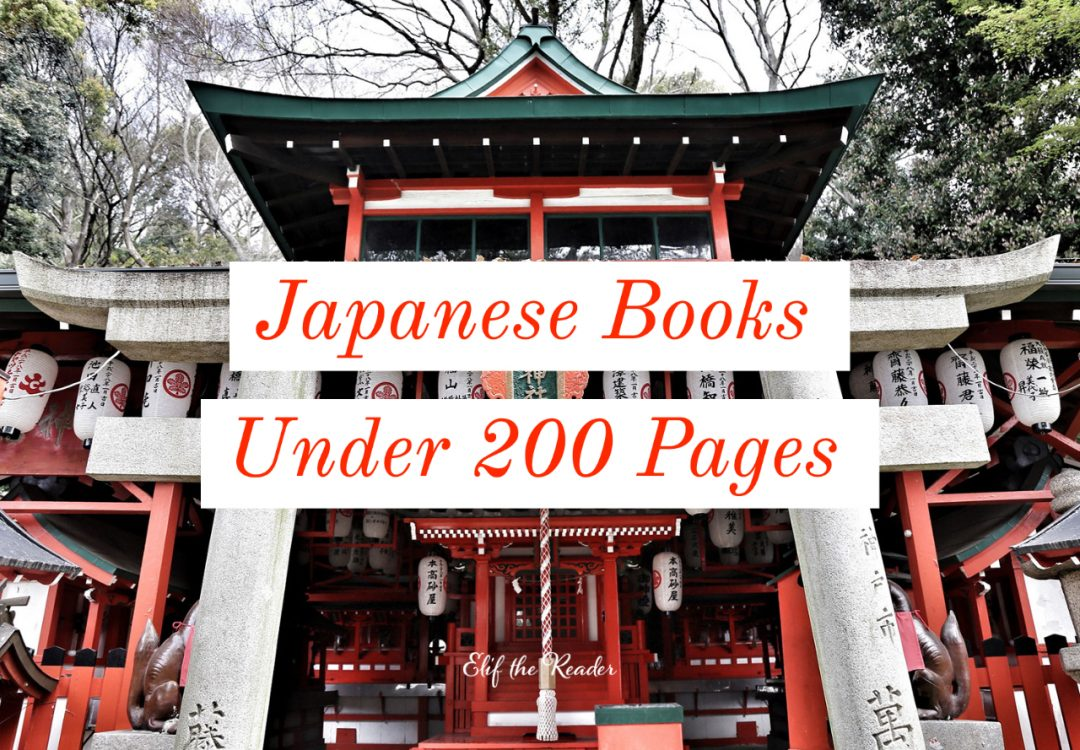 20 Beautiful Japanese Books Under 200 Pages