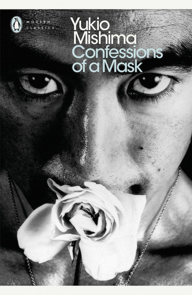 Confessions of a Mask - Yukio Mishima