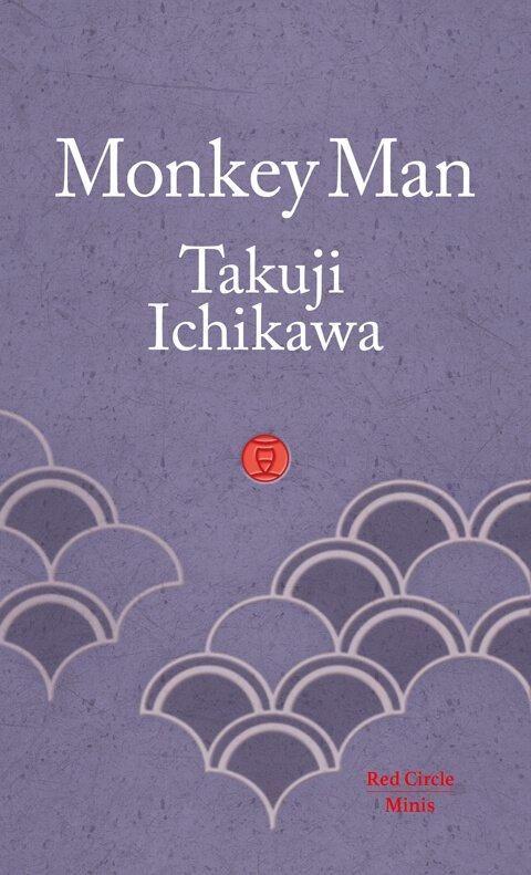 Monkey Man - Takuji Ichikawa